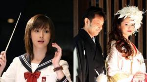 """แฉสัญญาก่อนแต่งงานของ """"เอริกะ ซาวาจิริ"""" มีเซ็กซ์เกิน 5 ครั้งต่อเดือนจ่ายครั้งละแสนสาม"""