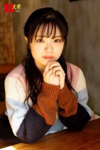 """แจกความสดใส NMB48 ใหม่หมาด ๆ """"โองาว่า ยูกะ"""