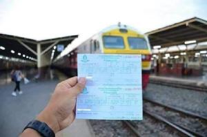 ร.ฟ.ท.ให้คืนเงินค่าตั๋วเดินทางช่วงสงกรานต์ได้เต็มราคา