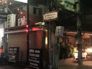 หัวหินเหงาไร้นักท่องเที่ยวยามค่ำคืน หลังบาร์เบียร์ปิดให้บริการ 14 วัน