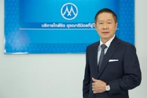เมืองไทย แคปปิตอลโต้ข่าวอาจขาดสภาพคล่อง ยันมีวงเงินพร้อมจ่ายคืนหุ้นกู้ครบกำหนดปีนี้ 6.2 พันล้าน