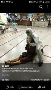 ควบคุมสาวจีนถุยน้ำลายป่วนเมืองสระบุรี ได้แล้วที่หัวลำโพง