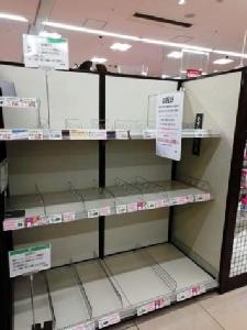 #ตามหาหน้ากากอนามัย ในญี่ปุ่น วิกฤตไม่แพ้ไทย