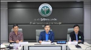 นพ.ทวีศิลป์ วิษณุโยธิน โฆษกกระทรวงสาธารณสุข นำทีมแถลงสถานการณ์โควิด-19 ในไทย (21 มี.ค.)