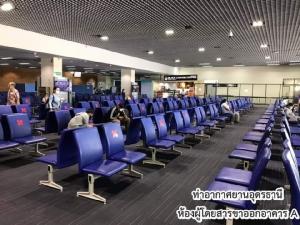 สนามบินภูมิภาคทุกแห่ง เพิ่มคัดกรอง 2 ชั้น จัดพื้นที่นั่ง-ยืน เว้นระยะห่าง