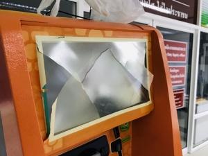 เริ่มแล้วมิจฉาชีพ!! คนร้ายลักตู้เติมเงินออนไลน์ในพื้นที่อ่างทอง