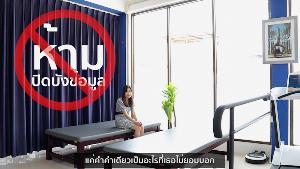 แชร์สนั่นเมือง! ปลุกจิตสำนึกแบบน่ารัก บุคลากร รพ.เอส ทำคลิปหวังปลุกจิตสำนึกและสังคมเร่งช่วยลดการระบาด COVID-19 ในไทย