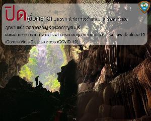 เสาหินและถ้ำนกนางแอ่น อุทยานแห่งชาติลำคลองงู จ.กาญจนบุรี