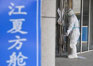"""จีนส่อสัญญาณดี หลายพื้นที่ทั่วประเทศเสี่ยงโควิด-19 ใน """"ระดับต่ำ"""""""