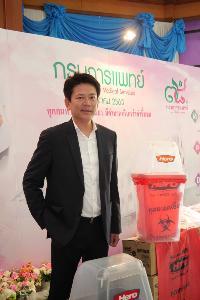 ฮีโร่ บริจาคถุงขยะ 500,000 ใบ ช่วยยับยั้งวิกฤตโควิด-19