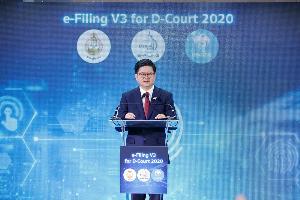 ศาลยุติธรรมนำนวัตกรรมยื่นคำฟ้องผ่าน e-filing Version 3 ลดความเสี่ยงช่วงโควิด-19 แพร่ระบาด