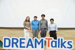 ม.รังสิต ร่วมกับ มูลนิธิเพื่อผู้บริโภค จัดกิจกรรม DREAM TALKs