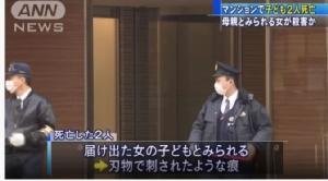 แม่ชาวไทยในญี่ปุ่นแทงปลิดชีพลูก 2 คน หลังมีปัญหาแย่งสิทธิเลี้ยงดู