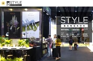 DITP เตรียมจัดงานแสดงสินค้าออนไลน์ ประเดิม STYLE Bangkok