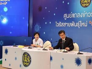 ศูนย์โควิด-19 ทำเนียบรัฐบาล เผยไทยเสียชีวิต 4 ราย ยอดพุ่งทะลุ 827 ราย หมอติด 4 ราย