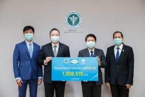 กรุงไทยบริจาค 1.95 ล้านบาทให้สถาบันบำราศนราดูรช่วยผู้ป่วยโควิด-19