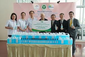 พิธีลงนามความร่วมมือสนับสนุนการผลิตเครื่องสำอางที่มีส่วนผสมของแอลกอฮอล์ เพื่อสุขภาพอนามัยสำหรับมือ