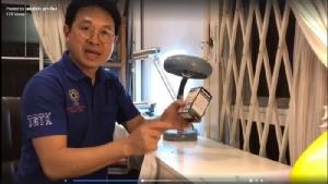 เจ๋ง! นักวิจัย มทร.อีสานฯ แนะวิธีทำกล่องฆ่าเชื้อหน้ากากจากหลอดไฟในบ้าน