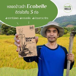 """(มีคลิป)เฌอเบลล์ ปั้นแบรนด์ """"EcoBelle"""" หลอดจากต้นข้าวสาลีและข้าวไทย ตอบโจทย์กระแสรักษ์โลก"""