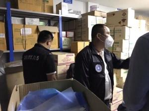 ตำรวจภูธรภาค 5 สนธิกำลังเข้าตรวจค้นโรงงานผลิตหน้ากากอนามัยแห่งหนึ่ง ใน จ.เชียงใหม่