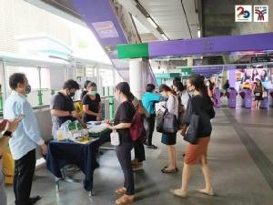 ร่วมมือดี! ผู้โดยสารรถไฟฟ้าใส่หน้ากากอนามัยทุกคน-บนสถานีมีขายราคาถูก