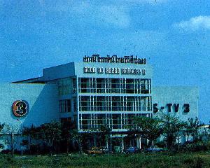 ภาพ : Ch3Thailand.com