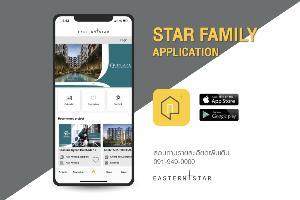 ESTAR ชวนลูกบ้านโหลดแอป STAR FAMILY