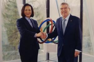 ไอโอซี เร่งประชุมหาวันแข่งโอลิมปิก 2020
