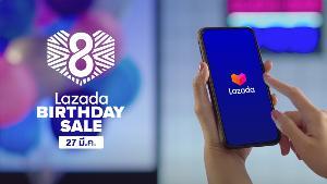 ลาซาด้ากระตุ้นแบรนด์สร้างยอดขายออนไลน์สู้โควิด-19 จัดแคมเปญ '8th Birthday Sale'