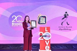 """""""จอห์นนี่ วอล์กเกอร์"""" ฉลอง 200 ปี คว้า Thailand's Most Admired Brand ต่อเนื่อง 20 ปี  พร้อมรางวัลใหญ่ Hall of Fame จาก BrandAge"""