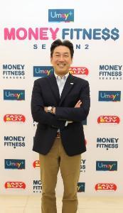"""""""เก้า จิรายุ""""  ชวนวัยรุ่น ออมให้อยู่เป็น ผ่านกิจกรรมประกวดสตอรี่บอร์ด  Umay+ MONEY FITNESS SEASON 2"""