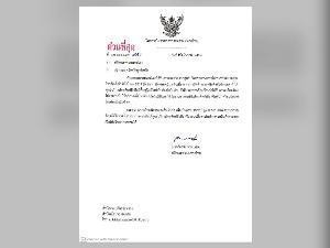 ปลัดมหาดไทย สั่งผู้ว่าฯ ทั่วประเทศไฟเขียวศูนย์มือถือในห้างฯ เปิดบริการ