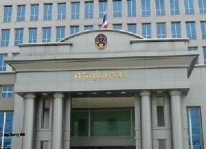 ตีตกคำร้องเพิกถอนเข้าไทยต้องมีใบรับรองแพทย์ ศาลปกครองระบุไม่อยู่ในอำนาจ