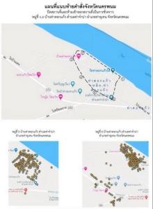 ปิด 2 หมู่บ้าน อ.ท่าอุเทน ห้ามคน 2,000 เข้า-ออก พบสาวกลับจากทำงานแหล่งบันเทิง กทม.ติดเชื้อโควิด