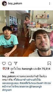 """""""บอย"""" โล่งกักตัวครบ 14 วัน วอนคนไทยส่งกำลังใจร่วมบริจาคให้ทีมแพทย์กันเยอะๆ"""