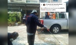 นนทบุรีพบผู้เสียชีวิตโควิด-19 เพิ่ม 1 ราย เป็นชาย วัย 64 ปี