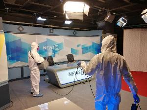 เครือผู้จัดการ-NEWS1 คลีนนิงบ้านเจ้าพระยา-บ้านพระอาทิตย์..ร่วมสู้ภัยโควิด-19