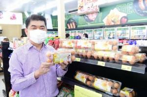 "CPF เปิด ""สถานีไข่สด"" บรรเทาความเดือดร้อน ตอบโจทย์ความต้องการผู้บริโภค"