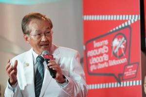 """""""หมอมนูญ"""" เปรียบโควิดสายพันธุ์อิตาลีเหมือนมวยแชมป์โลก คาดอีกไม่นานผู้ป่วย-เสียชีวิตในไทยพุ่งพรวด"""
