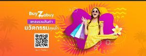 """YDM เปิดให้ """"ขายฟรี"""" แพลตฟอร์มอีคอมเมิร์ช """"Buyzabuy.com"""" สู้โควิด-19"""