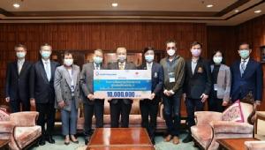 แบงก์กรุงเทพ มอบเงิน 10 ล้านบาท ร.พ.จุฬาลงกรณ์ สภากาชาดไทย