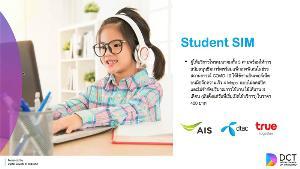 3 ค่ายมือถือ ผนึก 'สภาดิจิทัลฯ' ออกซิมพิเศษ 4 Mbps 3 เดือน 400 บาท ให้นักเรียน-นักศึกษา