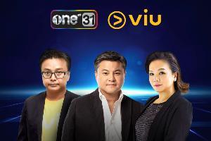 Viu (วิว) ผนึก ช่องวัน 31 ส่งคอนเทนต์บันเทิงไทยสู่เอเซีย