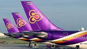 การบินไทยประกาศยกเลิกทุกเที่ยวบินทั้งใน และ ตปท.เป็นการชั่วคราว