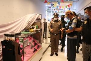 รวบแล้วโจรจี้ชิงเงินธนาคารกรุงเทพในห้างโลตัส ราชบุรี สารภาพนำเงินไปใช้หนี้