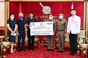 กัลฟ์มอบเงินจัดซื้อเครื่องช่วยหายใจให้ รพ.ตำรวจ