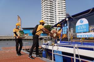 พณ.จัดเรือธงฟ้า สู้ภัยโควิด ขายสินค้าถึงหน้าบ้าน