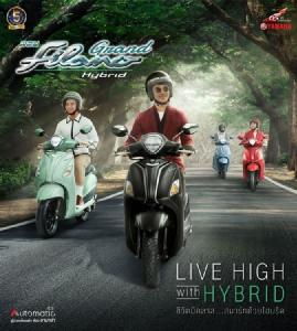 """เส้นทางความสำเร็จ """"ยามาฮ่า แกรนด์ ฟีลาโน่"""" ขวัญใจคนใช้รถออโตเมติก สู่รถจักรยานยนต์ไฮบริด รุ่นแรก"""