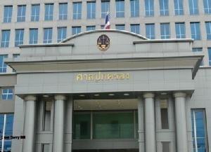 ศาลปกครองไม่รับฟ้องขอเพิกถอนบินเข้าไทยต้องมีใบรับรองแพทย์ ชี้อำนาจศาลยุติธรรม