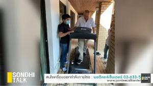 """[คำต่อคำ] SONDHI TALK : """"ขบวนการอุดหูขโมยกระดิ่ง"""" ในประเทศไทยเป็นอย่างไร? จวก """"แกร็บ"""" เห็นแก่ตัวฉวยวิกฤตขึ้นค่า GP"""